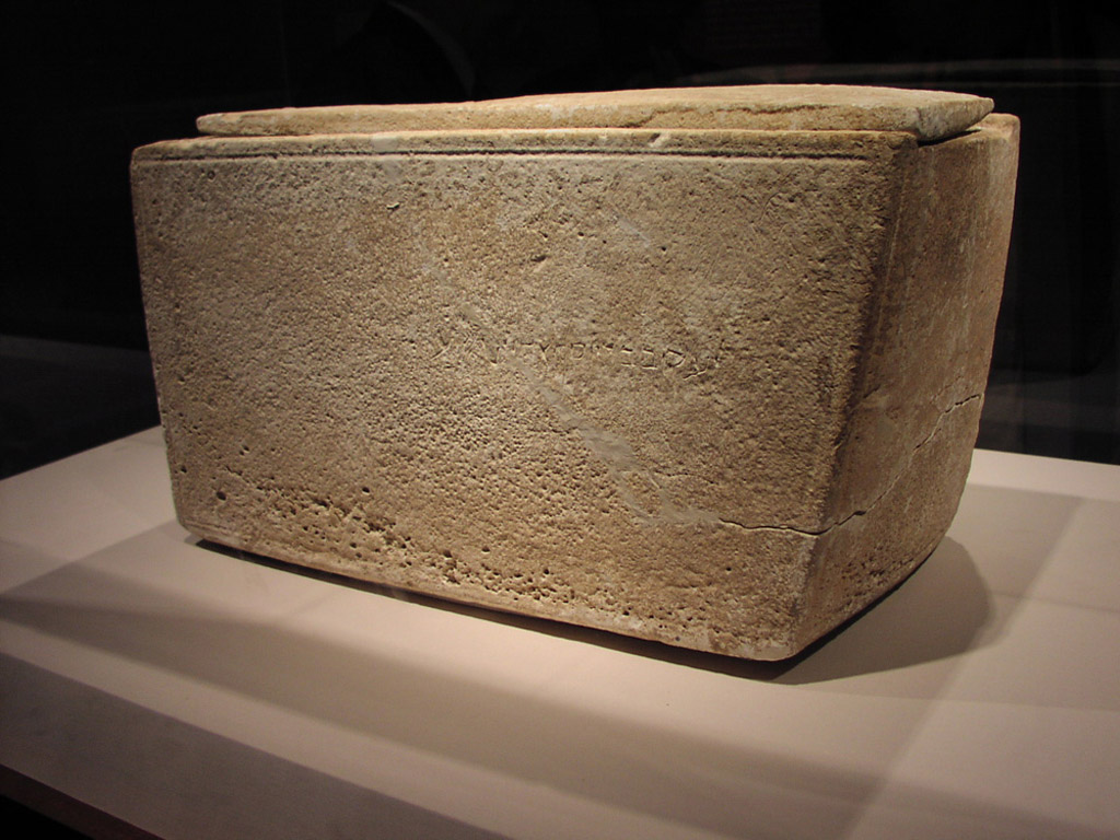 Did Jesus Exist Archaeological Evidence and Proof James son of Joseph brother of Jesus Ossuary Bone Box